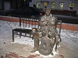 Тверь.Памятник Михаилу Кругу