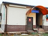 Магазин электрики на Калинина. Тел: 8-926-592-15-12