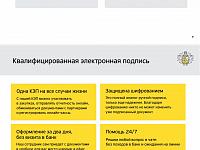 Про РКО в Тинькофф Банке