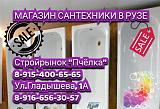 Торгово-офисное здание на Московской