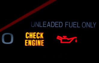 Что такое самодиагностика двигателя?