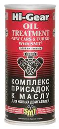 Если двигатель расходует масло выше нормы?