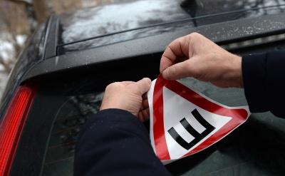 Когда водителям официально разрешат отклеить знак «Шипы»?