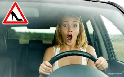 Автомобильные страхи – что с ними делать?