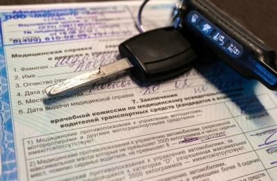 В России вступили новые правила, касающиеся мед. противопоказаний к вождению