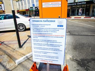 Оплату за парковку и штрафы уже увеличили. Настал черёд цены эвакуации
