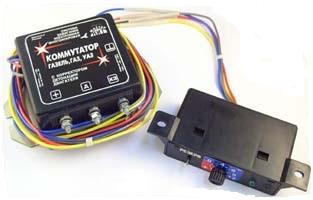 Модернизация системы зажигания. Бесконтактная и микропроцессорная системы зажигания