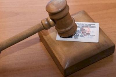 Восстановления водительских прав после лишения. Когда и как их получить обратно? Сколько это стоит?