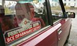 Почему «Росгосстраху» запретили продавать ОСАГО