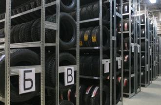 Сезонное хранение шин. Стоимость и условия